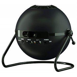 Sega Homestar Home Planetarium Image